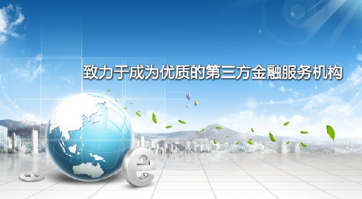 浙企 企业发展目标.png