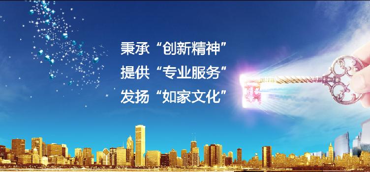 浙企 愿景2.png